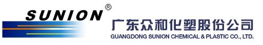 Guangdong Sunion Chemical & Plastic CO., LTD